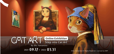 Putting the Meow in Masterpiece - The Purrfect Exhibition For Cat Lovers