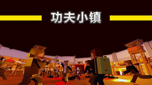 KungFu Town VR