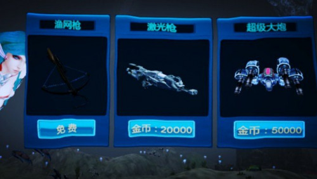 VR Submarine fishing
