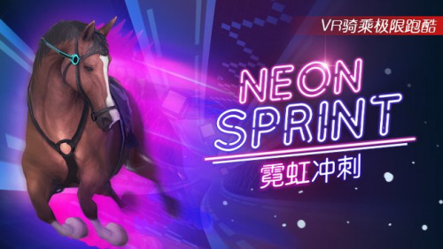 Neon Sprint 6DOF+ Edition