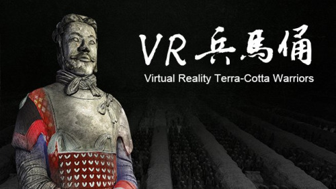 VR Terra-Cotta Warriors
