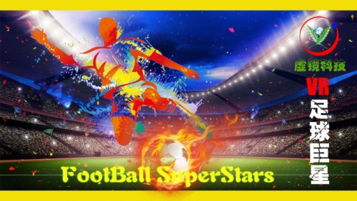 VR_FootBallSuperStars