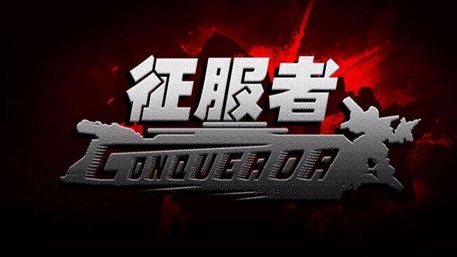Conqueror VR