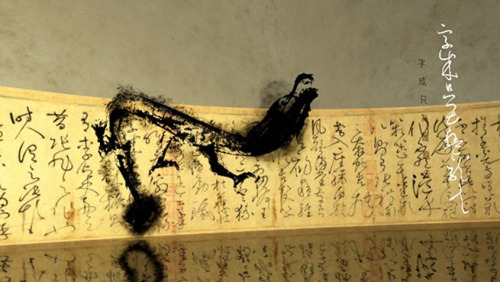 The Spirit of Autobiography- NPM Calligraphy VR
