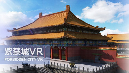 Forbidden City VR