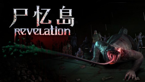 RevelationTrestan