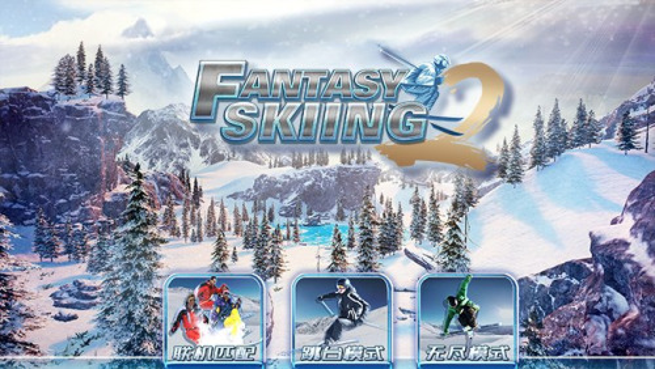 Fantasy Skiing2