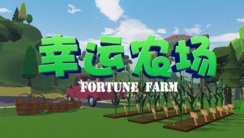 Fortune Farm VR Demo