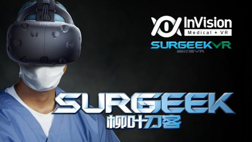 Surgeek - Virtual Surgeon