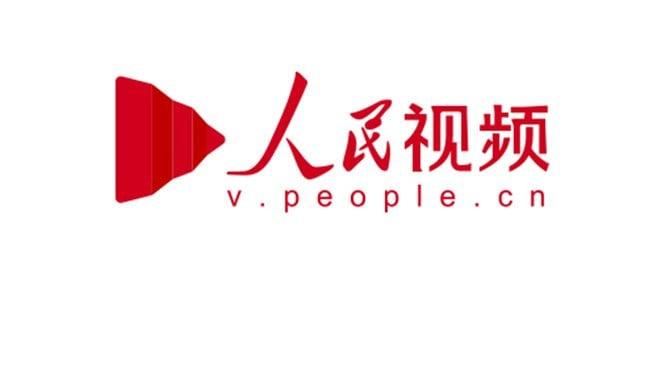 v.people.cn