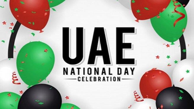 UAE National Day 212