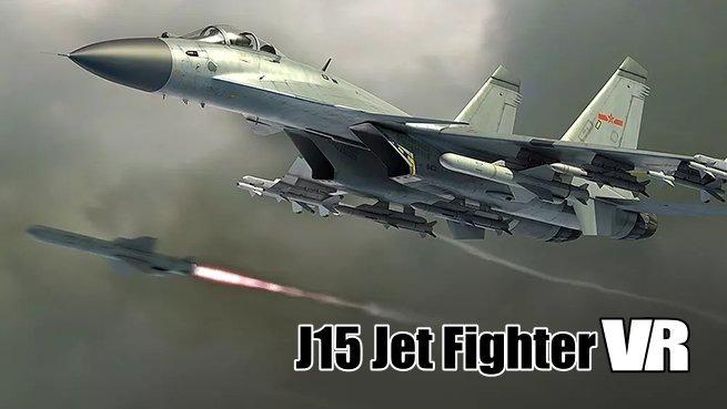 J15 Jet Fighter VR