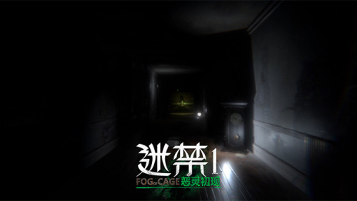 Fog of Cage Demo