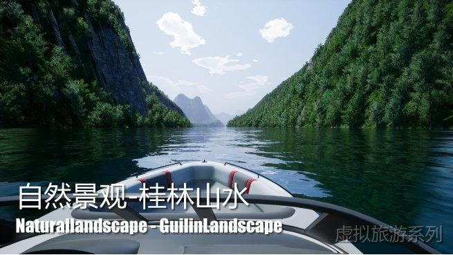Naturallandscape - GuilinLandscape