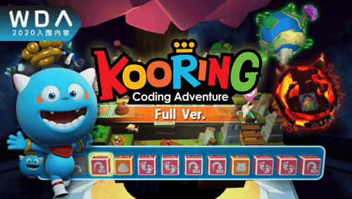 KOORING VR Coding Adventure - Full version