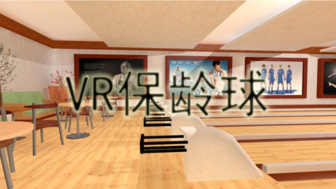 VR Bowls