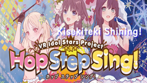 Hop Step Sing! Kisekiteki Shining! (HQ Edition)