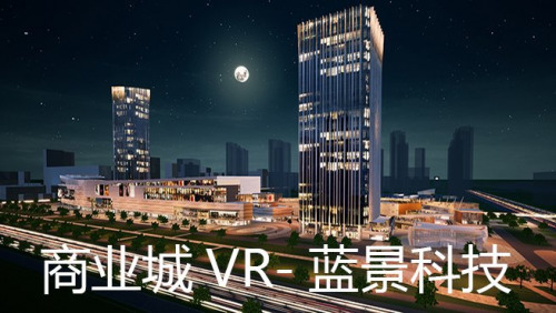 vr of shopping mall