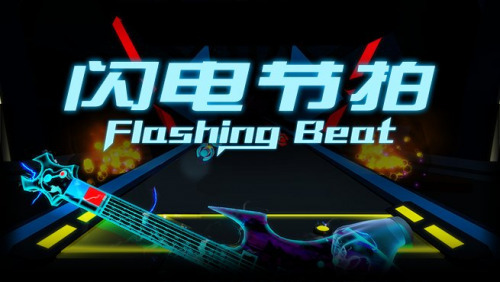 Flashing Beat