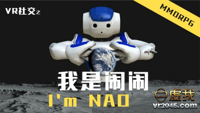 I'm NAO