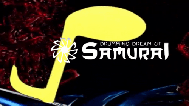 DDSamurai