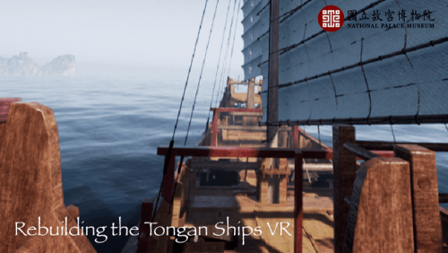 Rebuilding the Tongan Ships VR