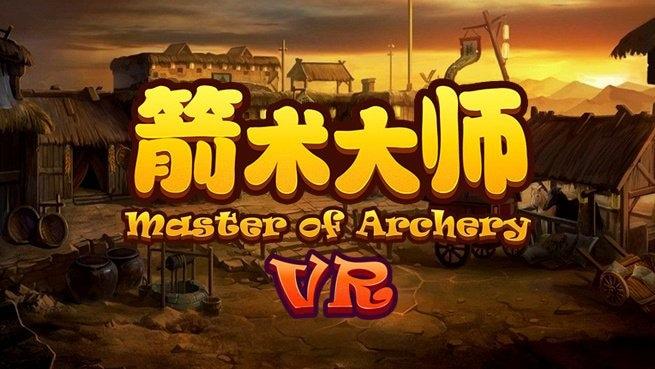 Master of Archery(VR)