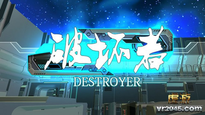 Iron Destroyer