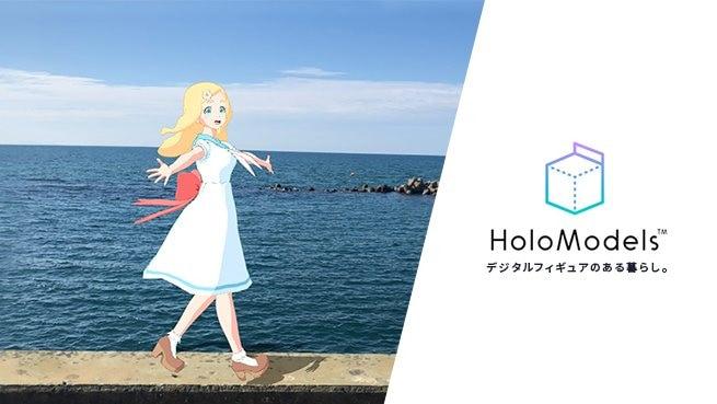 HoloModels™
