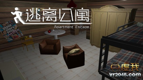 Apartment Escape