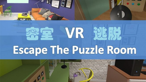 VR Escape The Puzzle Room