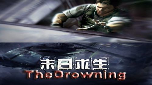 TheDrowing