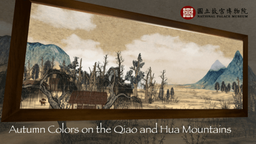 Autumn Colors on the Qiao and Hua Mountains- NPM Painting VR