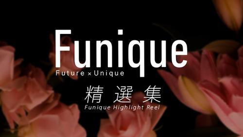 Funique Highlight Reel