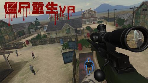 ZombieRebirth VR