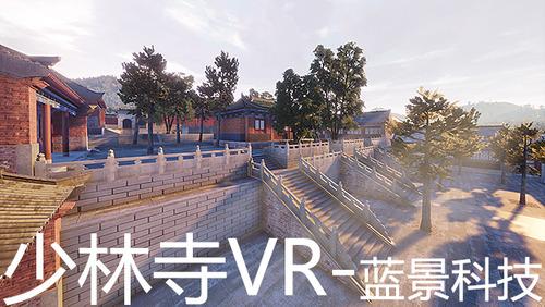 Shaolinsi VR