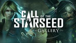 画廊 - 第一章:星种的召唤