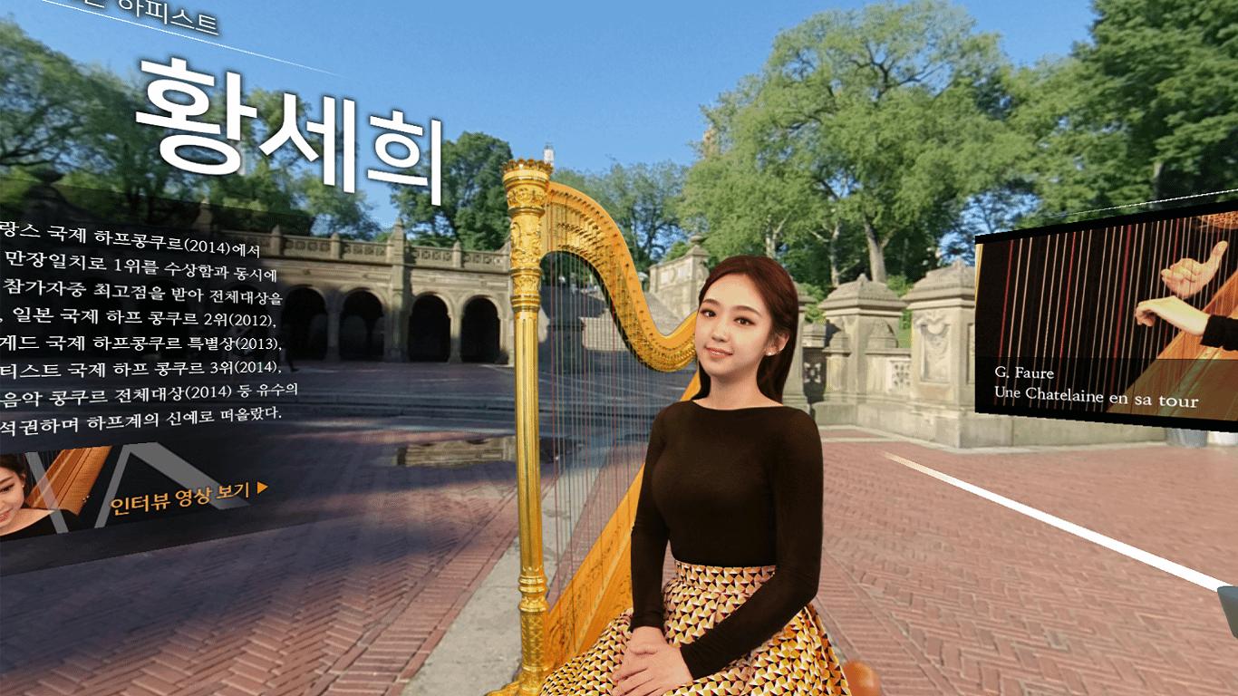 [VR Classic Music] Harpist Sehee Hwang
