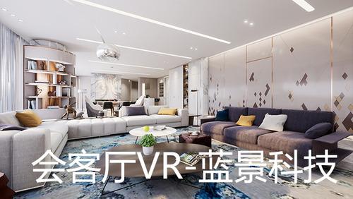 VR of livingroom