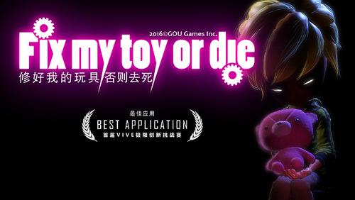 Fix my toy or die