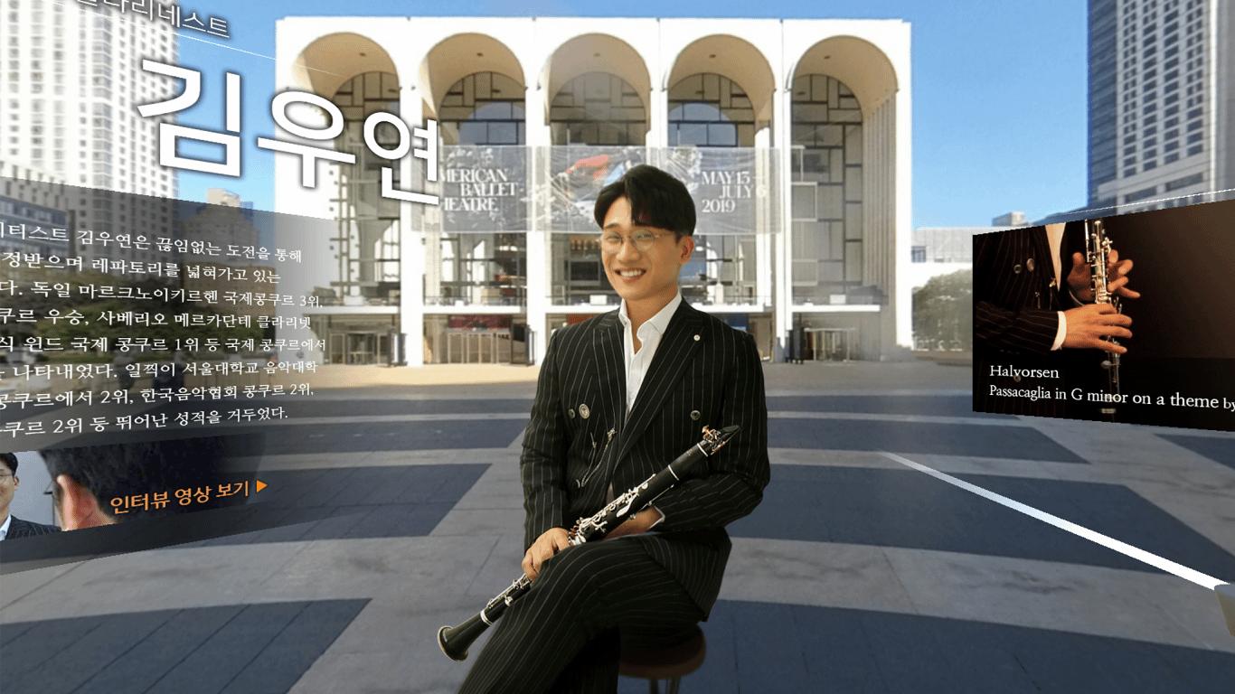 [VR Classical Music] Clarinetist Kim Woo Yeon