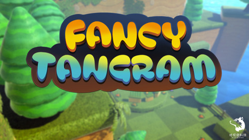 Fancy Tangram