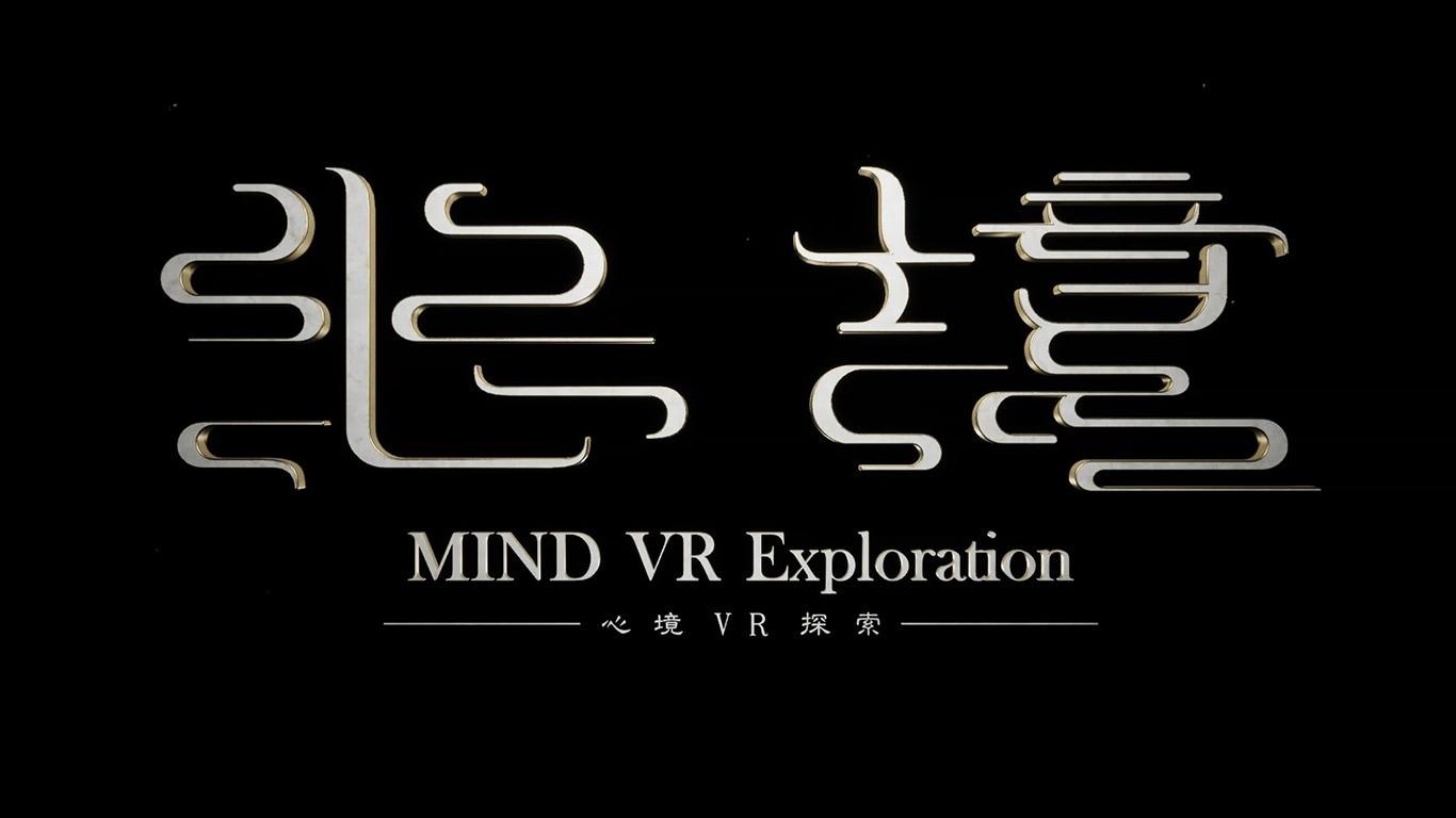 MIND VR Exploration