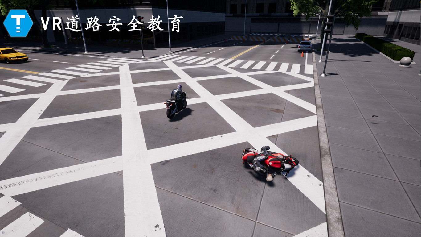 Virtual Reality Road Safety Education (PC End)