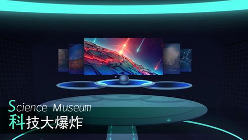 Science Museum VR